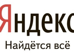 GoGetLinks сдал яндексу продвигаемые в нем сайты